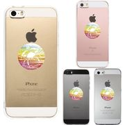 iPhone SE 5S/5 対応 アイフォン ハード クリア ケース カバー ジャケット 星座 かに座 蟹座 Cancer