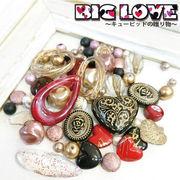 プレミアムパック『BIG LOVE~キューピッドの贈り物~』ヴィンテージビーズ  アクリルビーズ 福袋