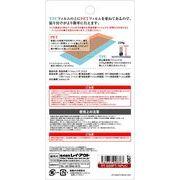 Galaxy S9 液晶保護フィルム TPU PET 高光沢 フルカバー