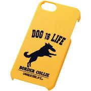 iPhone5/iPhone5sスマホケースハードケース ドッグシルエット ボーダーコリー