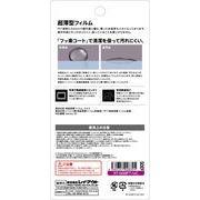 Galaxy S9 液晶保護フィルム 指紋防止 薄型 高光沢