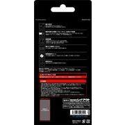 Galaxy S9 液晶保護ガラスフィルム 3D 9H 全面保護 ブルーライトカット -ブラック