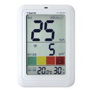 (ヘルシー&ビューティ)(環境指標計)快適ナビプラス PC-5500TRH 1051-00