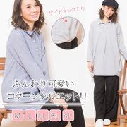 【2019春夏新作】【大きいサイズ有】裾タック入りストライプ柄シャツチュニック