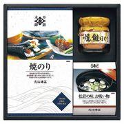 永井海苔 海苔・焼鮭ほぐし・お吸物詰合せ NV-20