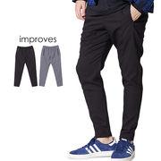 スーツ 生地 スリム パンツ メンズ レディース スラックス セットアップ 上下 可能 テーパード イージー