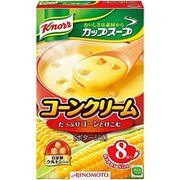 【ケース売り】クノール カップスープ(8袋入)コーンクリーム