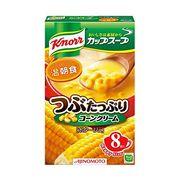 【ケース売り】クノール カップスープ(8袋入)つぶたっぷりコーンクリーム