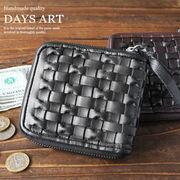 2つ折り財布 本革 レザーウォレット ラウンドファスナー 編み込み しわ加工