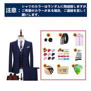新生活応援SALE/お手頃な価格/ビジネス/セット/スーツ/紳士服/フォーマル新社会人/メンズファッション