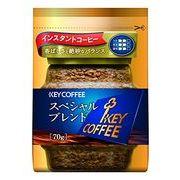 【3月末まで送料無料】インスタントコーヒースペシャルブレンド詰替え用
