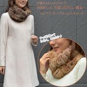 ロシアン セーブル ファー スヌード (h-1808) レディース 女性用 毛皮 軽い ネックウォーマー