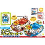 ディズニー ぷちゃぷちゃボート HAC2077