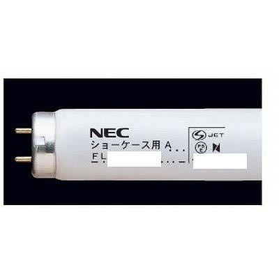冷蔵ショーケースA蛍光ランプ生鮮用32W