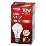 YAZAWA(ヤザワ)長寿命クリア100W形 L100V100WCL