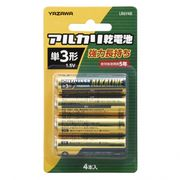 YAZAWA(ヤザワ) アルカリ乾電池 単3形 4本入 ブリスターパック LR6Y4B