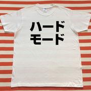 ハードモードTシャツ 白Tシャツ×黒文字 S~XXL