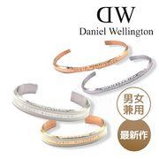 ダニエルウェリントン DW バングル・ブレスレット CLASSIC CUFF/BRACELET