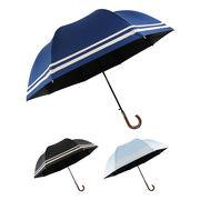 [60cm]日傘 長傘 ジャンプ式 ドーム型 晴雨兼用 耐風仕様 UVカット率/遮光率99%以上 深張り 二重ライン