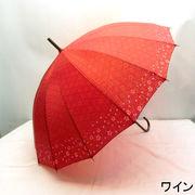 【雨傘】【長傘】和柄16本骨淵桜柄ジャンプ傘