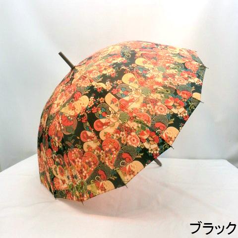 【雨傘】【長傘】和柄16本骨歌舞伎柄ジャンプ傘
