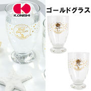 ■大西賢製販■■2019SS 新作■ ゴールドグラス