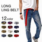 ロング リング ベルト メンズ レディース カジュアル ベルト 無段階 フリーサイズ 穴なし 長い