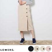 春新作 ラップスカート【即納】ボトムス スカート ラップスカート ラップ ボタン