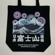 【2019新作】外国人観光客に大人気!? オーロラ反射 富士山柄トートバッグ