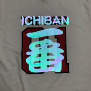 【2019新作】外国人観光客に大人気!? オーロラ反射 No.1 Tシャツ