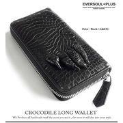 本物の質感と圧倒的な高級感★最高級のツメ付ワニ革を贅沢に使用したクロコダイルラウンドファスナー長財布