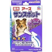 アース 薬用サンスポットラベンダー 中型犬用 1.6g×3本 【おまとめ60個】
