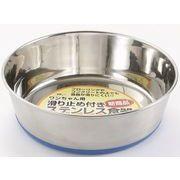 ゴム付ステンレス食器 20cm犬 【おまとめ24個】