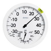 (クロック/ウォッチ)(ウェザー/カレンダー時計/温湿時計)ドリテック 温湿度計 オプティブ O-320WT