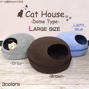 ペット マット クッション 猫 用品 アイテム キャットハウス おしゃれ かわいい おすすめ ロングセラー