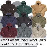 used Carhartt Heavy Sweat Parker 古着 カーハート ヘビー スウェット パーカー 6枚セット MIX アソート