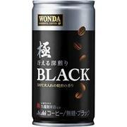 アサヒ ワンダ極ブラック冴える深煎り 缶185g×30本(3ケース)