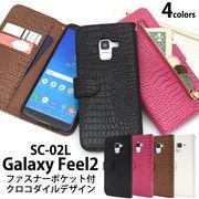 手帳型ケース Galaxy Feel2 SC-02L ケース galaxy feel2 sc-02l スマホケース 手帳型 人気 レディース