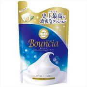 バウンシアボディソープ 詰替用・400mL 【 牛乳石鹸共進社 】 【 ボディソープ 】