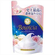 バウンシアボディソープ エアリーブーケの香り 詰替用・400mL 【 牛乳石鹸共進社 】 【 ボディソープ 】