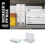生活 雑貨 WORKER'S(ワーカーズ) PP BOX (S) 新生活 インダストリアル