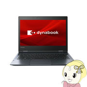 [予約]東芝 12.5型ノートパソコン ダイナブック dynabook V6 P1V6JPBL
