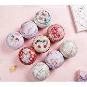 「雑貨」 生活用品 小物入れ ケース 結婚用 キャンディー入れ プレゼントケース