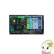 MDV-S706 ケンウッド 彩速ナビ ハイレゾ対応/専用ドラレコ連携 地デジチューナー内蔵DVD/USB/SD AVナビ