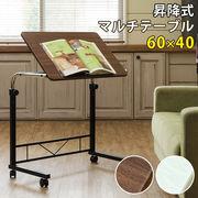 昇降式マルチテーブル WAL/WH