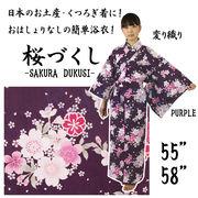 彩りゆかた「桜づくし」変り織り浴衣 紫