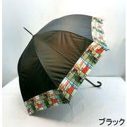【晴雨兼用】【長傘】UVカット率99%!シェイプドグラス切継柄大寸晴雨兼用ジャンプ傘