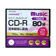 CD-R 700MB音楽用32倍速(2枚入)プリンタブル