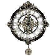 <AMANO>【掛時計】アンティーク振り子時計