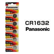 パナソニック リチウムボタン電池 CR1632 5個セット 1シート 日本メーカー 逆輸入